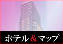 ホテル&マップアイコン